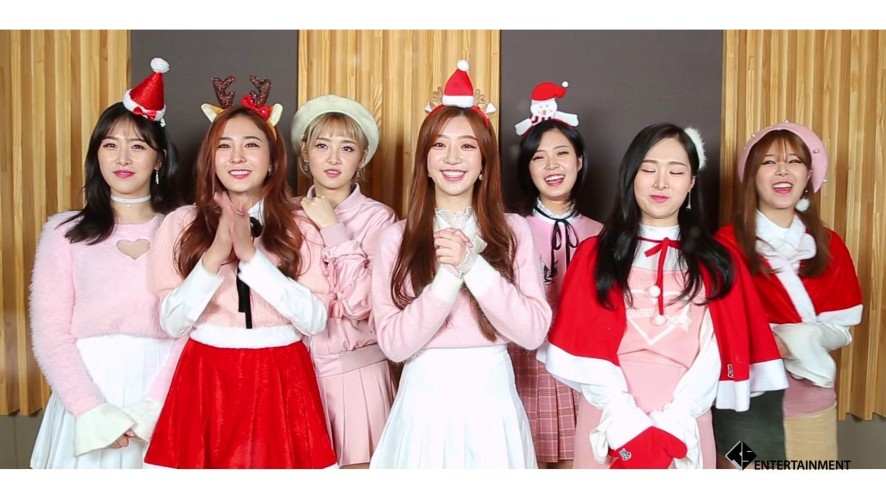 소나무(SONAMOO) - 2016 Christmas Message