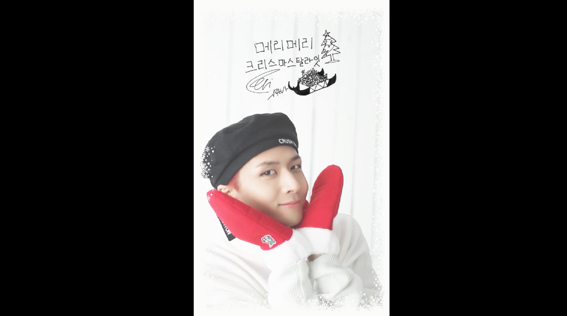 빅스(VIXX) Ravi's Christmas Card (for ST★RLIGHT)