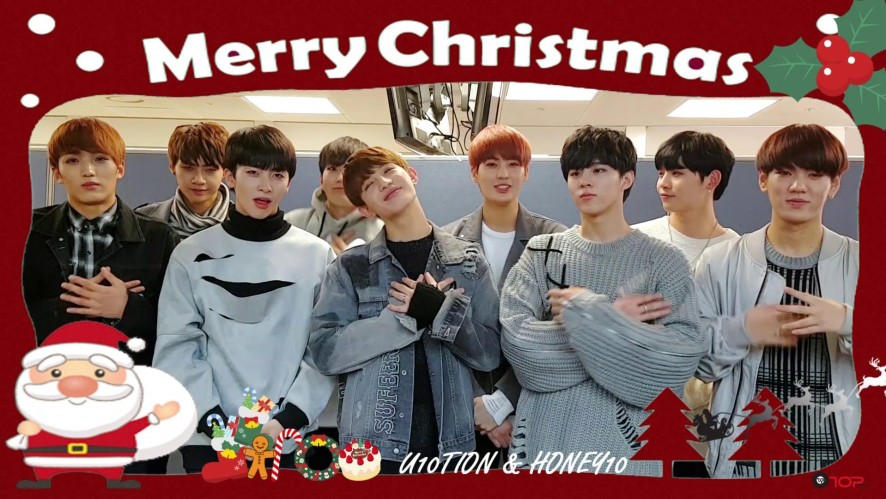 UP10TION(업텐션) - ☆Merry Christmas&Happy New Year★