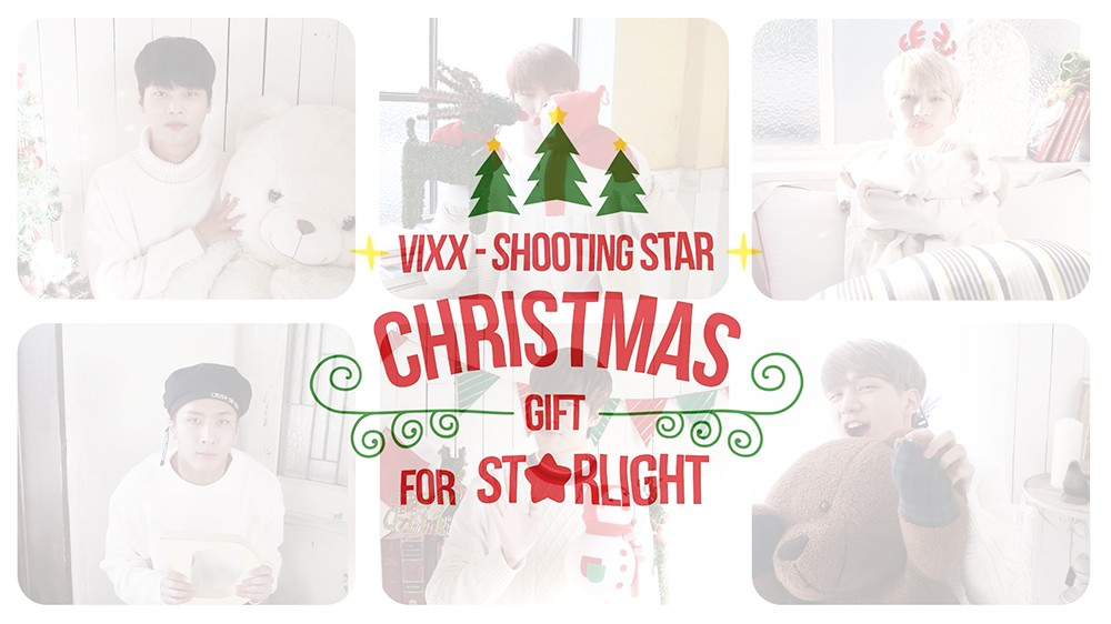 빅스(VIXX) - Shooting Star (Christmas Gift for ST★RLIGHT)