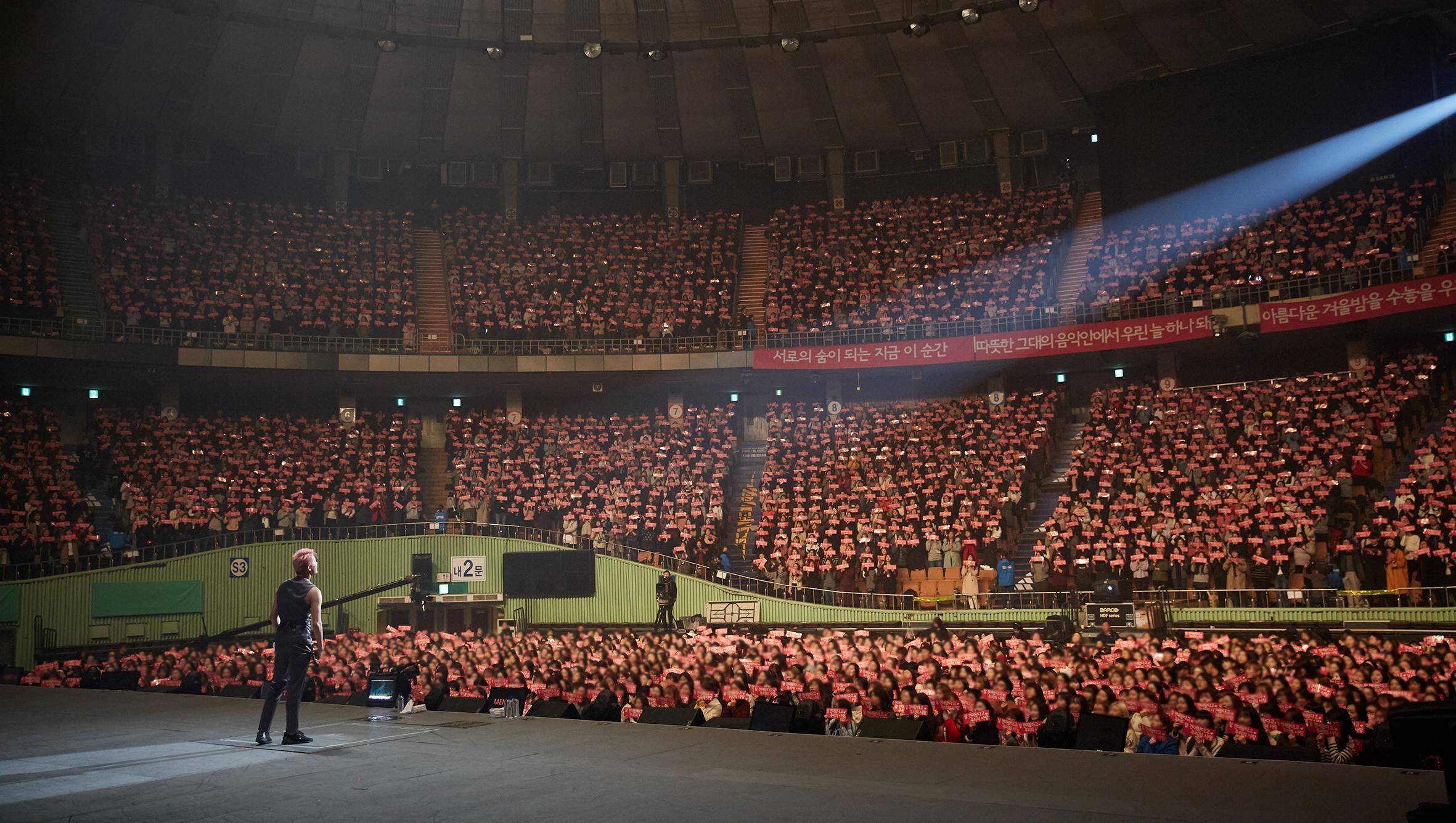 """김준수 -  연말 콘서트 """"우리들의 행복했던 시간"""""""