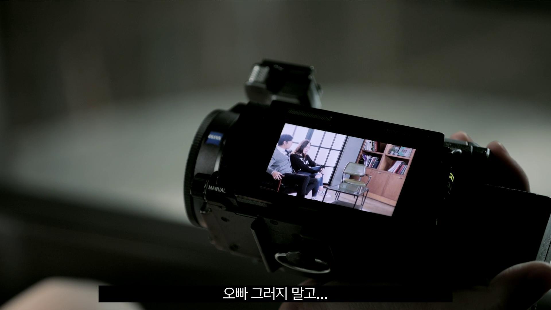 [소녀접근금지] 9화 - 다신 사랑 안해 (아재 오빠 태훈 下)