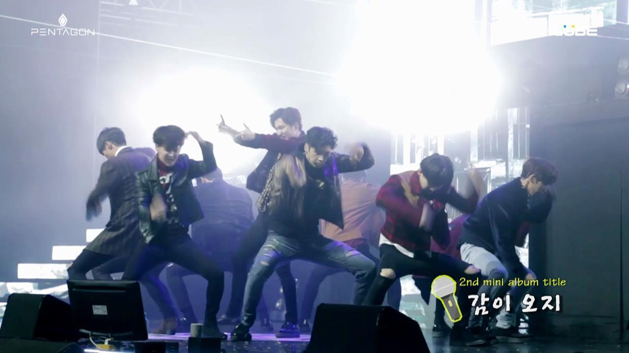 """펜타곤 - 미니 콘서트 """"TENTASTIC Vol.1"""" 비하인드 (Mini Concert behind)"""
