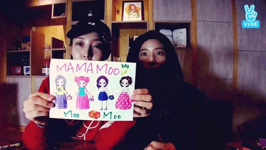 ♥용콩별콩의 미리 새해맞이♥