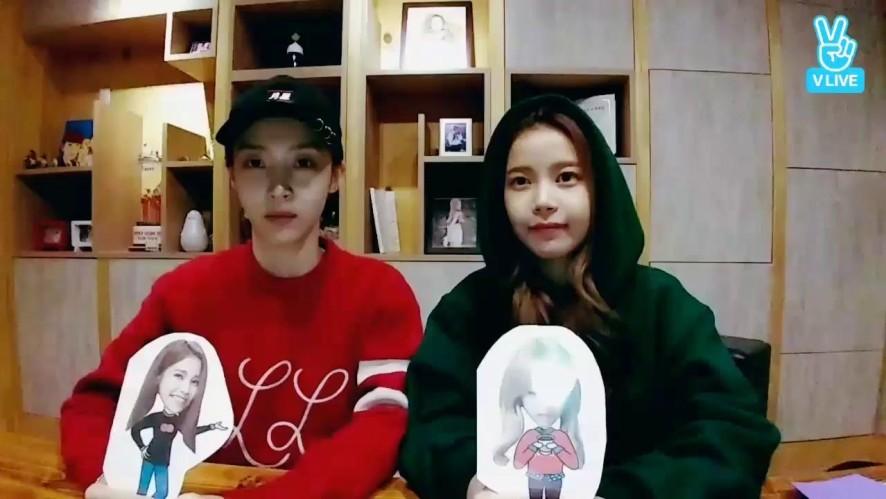[MAMAMOO] ~용콩별콩의 투닥투닥 꾸미기교실~ (Solar&MoonByul making a new year card)