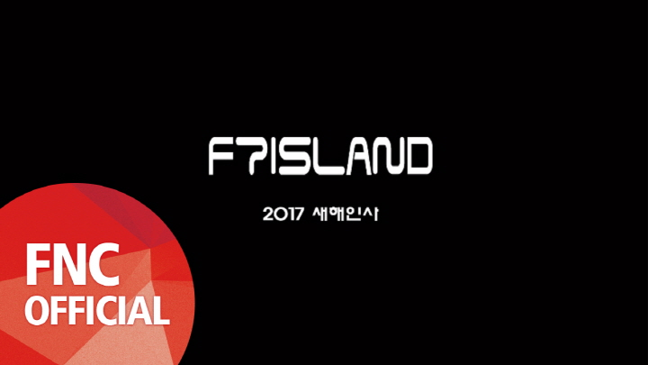 [FTISLAND] 2017 New Year's Greeting Message