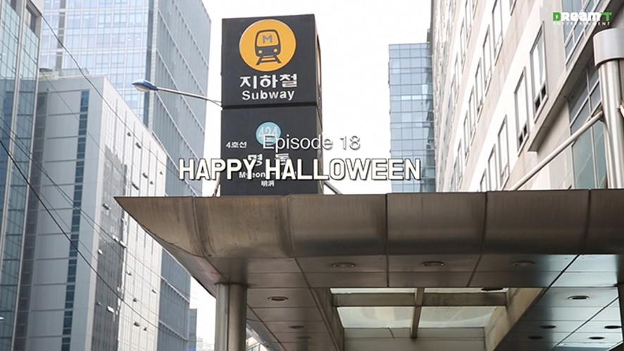 MAP6 TV 복습하기 EP.018 HAPPY HALLOWEEN