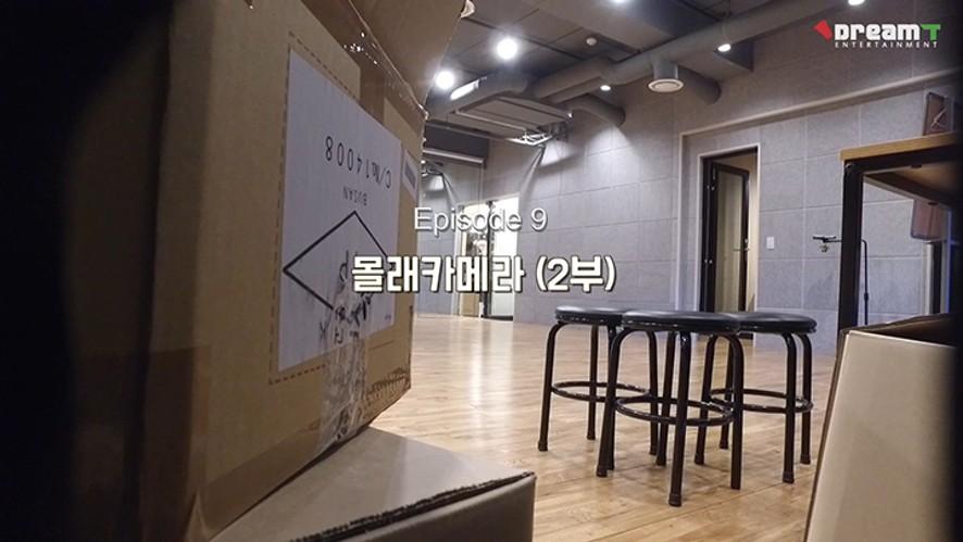 MAP6 TV 복습하기 EP.009 몰래카메라 2부