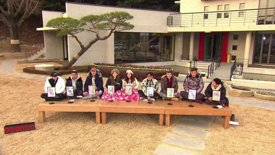 [REPLAY] 극과극 운명투표 꽃놀이패 (Trip or Trap) - 김세정, 솔비, 이상민편