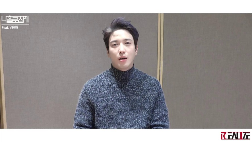 [스타캐스트] 라비- 나홀로 집에 (Feat. 정용화)'s Interview