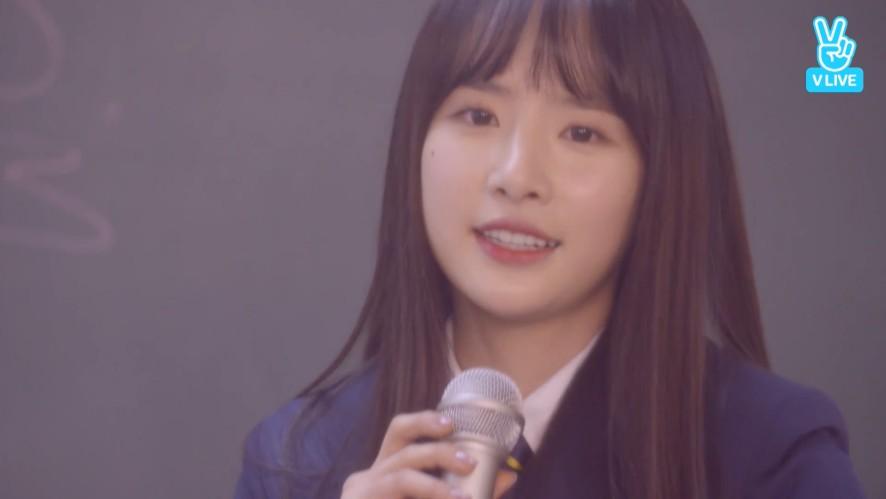 [WJSN] 떨아의 힙합사랑을 응원합니다! (SeolA's freestyle rap)