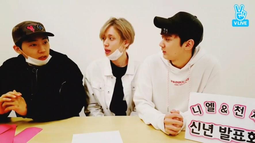 [TEENTOP] 형들을 깜짝 방문한 창조🙉(Changjo as a surprise guest)