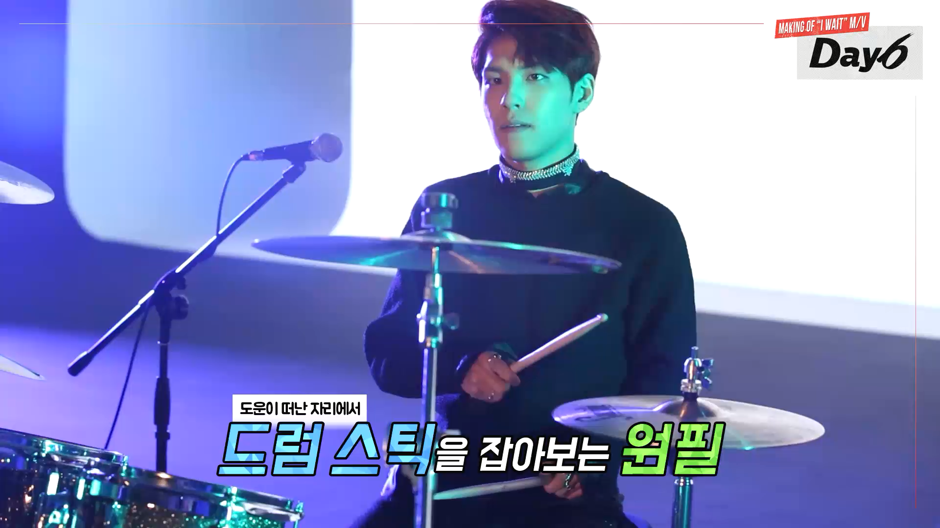 [포스트] [DAY6 MAGAZINE] Every DAY6 January
