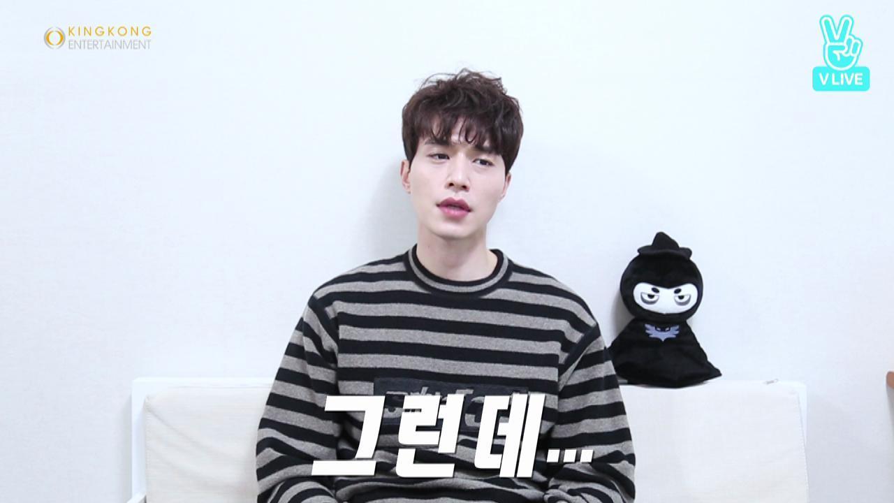 이동욱 도깨비 인터뷰 (lee Dongwook's Interview)