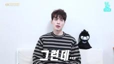 [도깨비/Dokebi]  '저승이' 이동욱 인터뷰 (Lee Dongwook's Interview)
