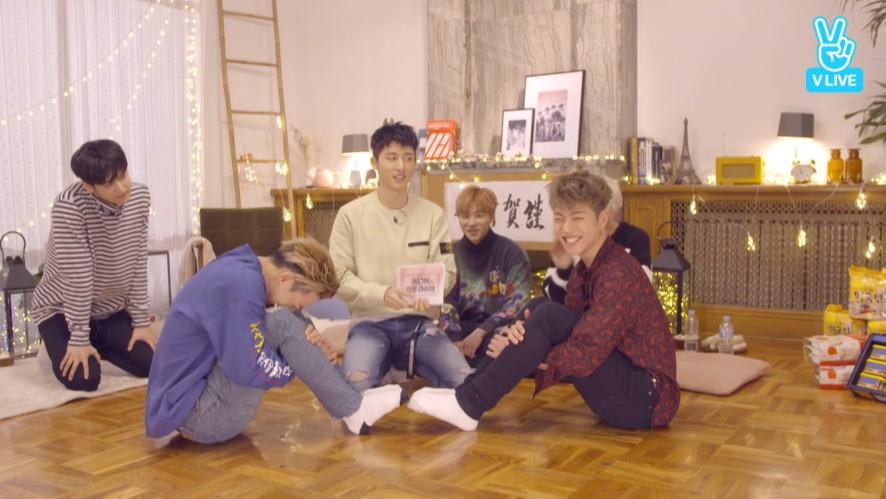 [iKON] 하나도 안 어색한 밥주네😆  (Bobby&Junhoe playing games)