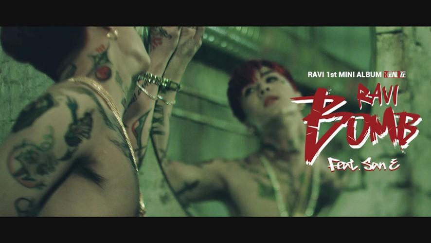 라비(RAVI) - BOMB (Feat. San E) Official MV