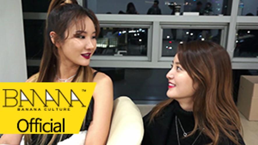 [EXID(이엑스아이디)] 리포터 쫑의 힙합의 민족2 촬영장 깜짝 방문