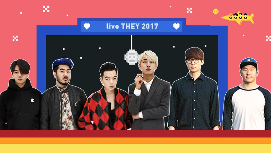[REPLAY] Live THEY 2017 - the festival <No Reply & The KOXX>