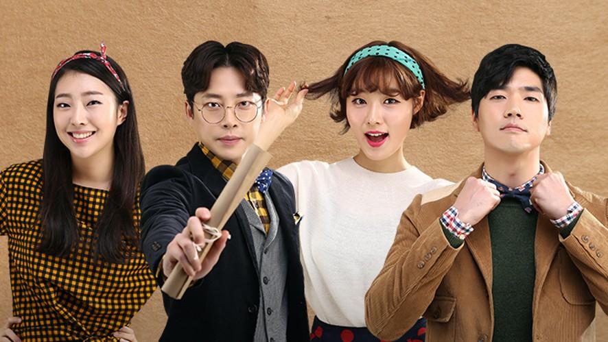 뮤지컬 <경성특사> 공연실황 / Musical The Secret Agency Live