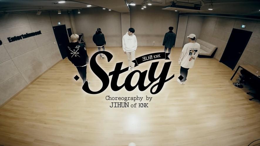 [안무영상] 크나큰(KNK) - Stay / Choreography by 지훈 (JIHUN of KNK)