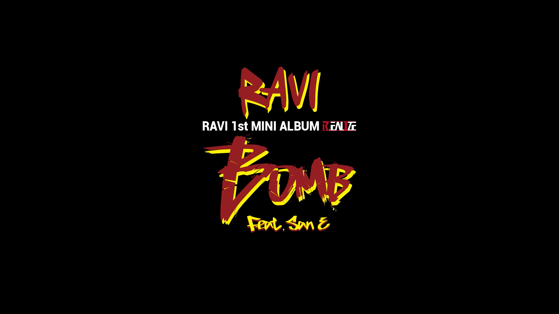 [스타캐스트] 라비(RAVI) - 'R.EAL1ZE' 빅스 응원 메시지