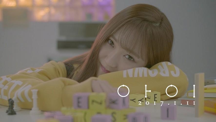 '아이(I)' WM Entertainment New Artist