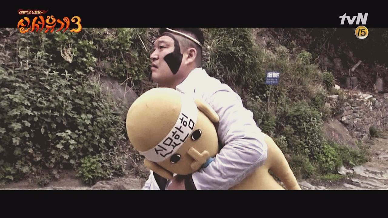 [단독공개] 2017 최강 블록버스터 신묘한힘!