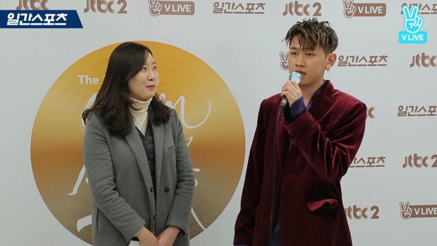 [제31회 골든디스크 인터뷰존] 크러쉬 - 베스트 R&B 소울상