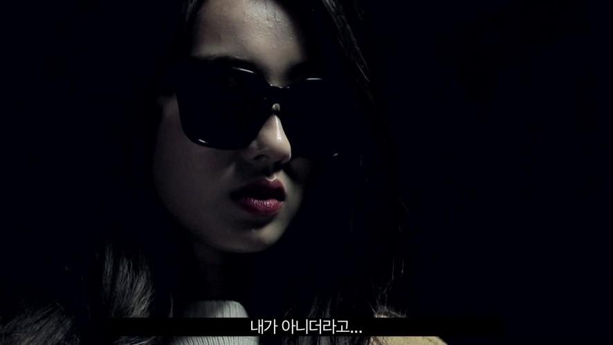 [소녀접근금지] 12화 - 사랑하라! 한번도 상처 받지 않은 것처럼! ( I'm Not A Girl Anymore EP12)