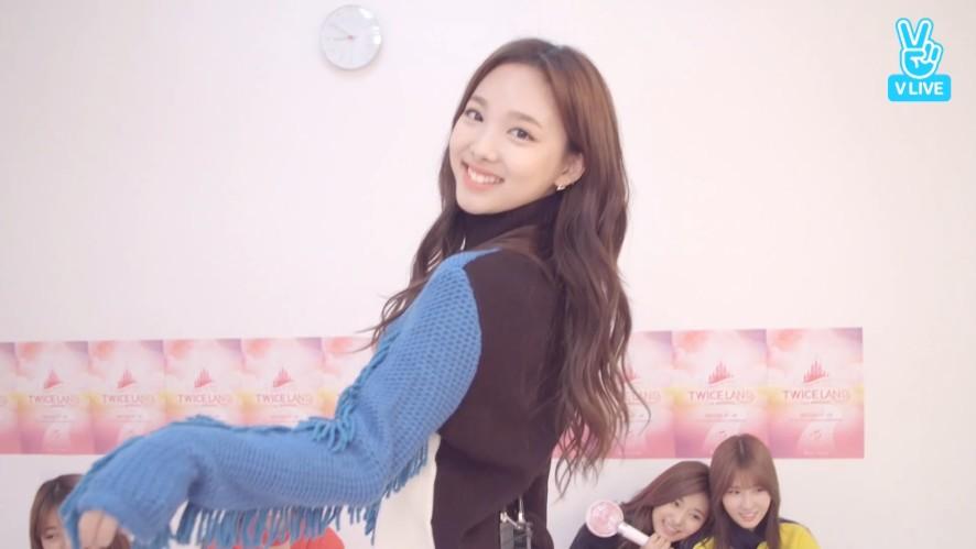[TWICE] 샤샤샤공주 나봉이와 손하트요정 미나리💖  (TWICE's shy-shy-shy&hand heart)