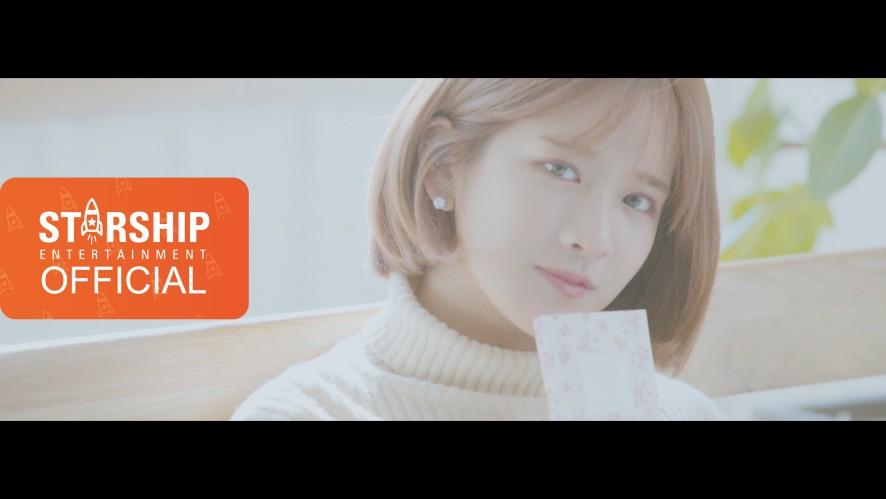[독점 공개] 우주소녀(WJSN) _ 너에게 닿기를 (I Wish) Ballad ver.