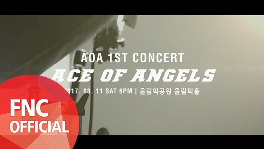 2017 AOA 1ST CONCERT [ACE OF ANGELS] IN SEOUL 티켓예매 안내