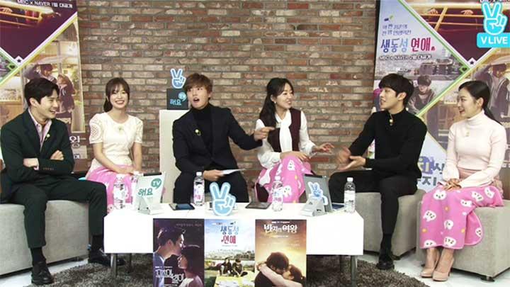 '세가지색 판타지' Drama Talk!