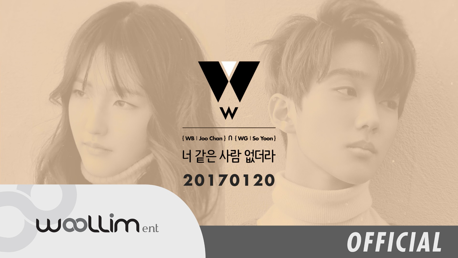 """W PROJECT 주찬, 소윤 """"너 같은 사람 없더라"""" Preview"""