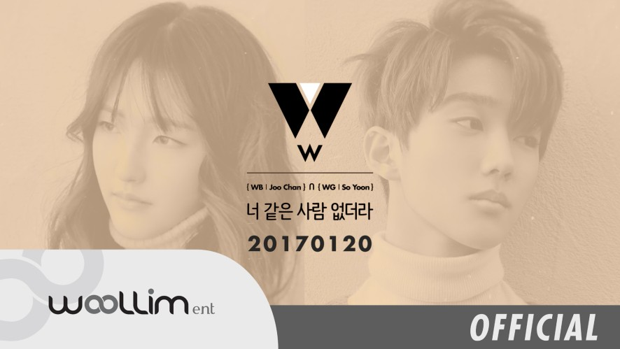 "W PROJECT 주찬, 소윤 ""너 같은 사람 없더라"" Preview"