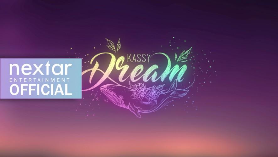 """케이시 (Kassy) - """"Dream"""" Audio preview (Teaser)"""