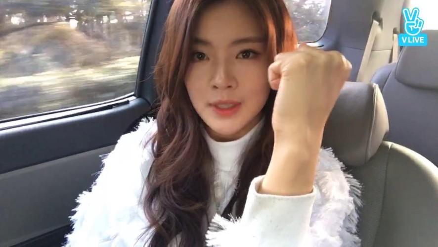 [이선빈]이선빈의 '미씽나인' 본방 후기 토크!