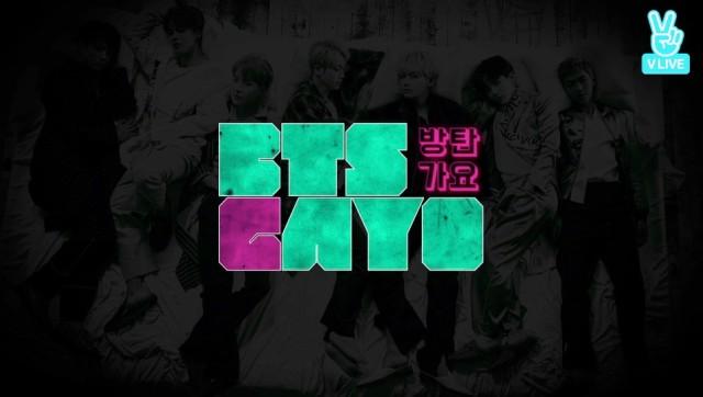 Naver V Live - Video/Subtitle Links for #21392 BTS GAYO