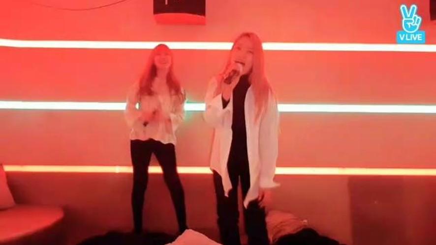 베리굿(Berrygood) - 율과 뚠뚜의 노래방 습격사건!!