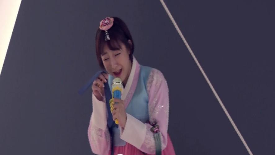 [EXID 노래방] 뽕끼에 입틀막-4박자 (혜린)