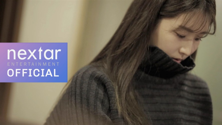 """케이시 (Kassy) _ """"Dream"""" _ Recoding Making Film"""