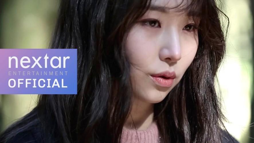 """케이시 (Kassy) _ """"Dream"""" _ Music Video Making Film"""