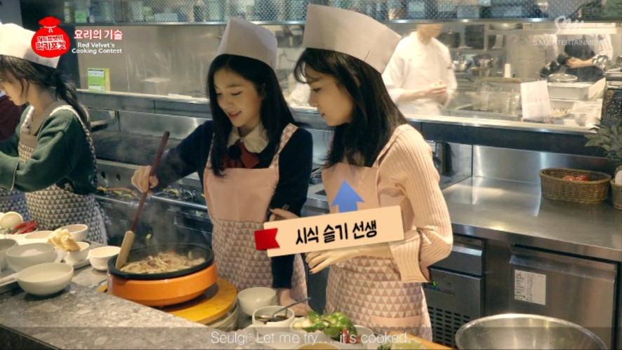 요리의 기술 (Red Velvet's Cooking Contest)