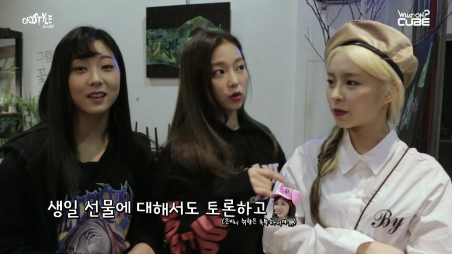 CLC - 칯트키 #1 ('도깨비(Hobgoblin)' 첫방 비하인드 + 은빈 생일파티)