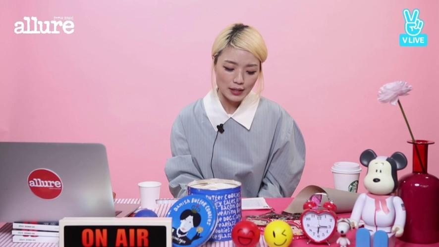 <하이라이트> 러브 카운슬러 안영미의 '연애가중계'