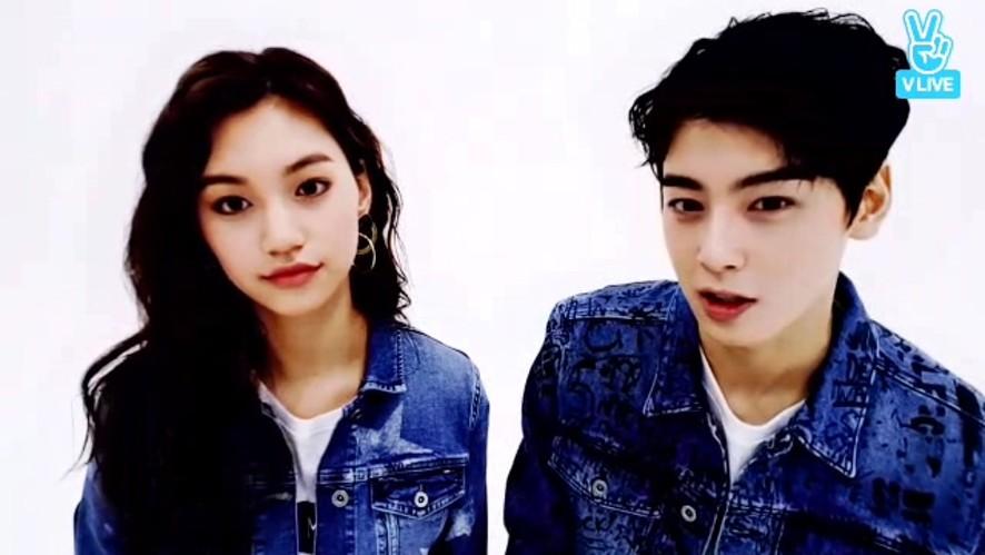 은우 도연 화보촬영ing🤗 (Cha Eun Woo & Kim Do Yeon's pictorial shooting)