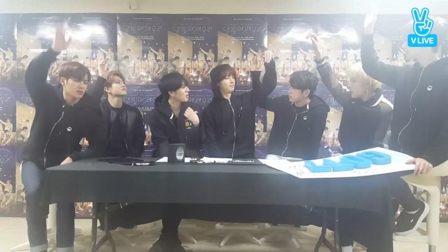 [GOT7] 찜질방 브이앱 완챤행표 미리 끊으세요🐥(GOT7 talking about jjimjilbang live)
