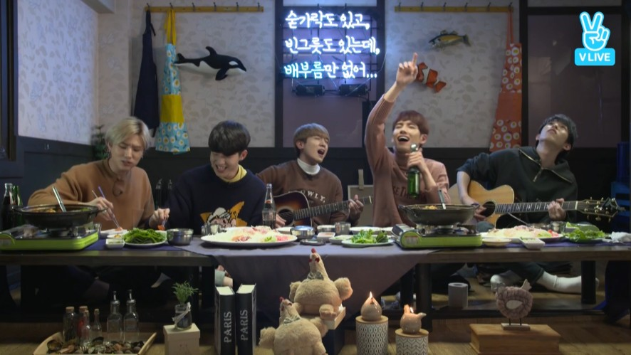 [DAY6] 데식선배들의 매운탕라이브🎸🎶  (DAY6 singing at the EatingShow)