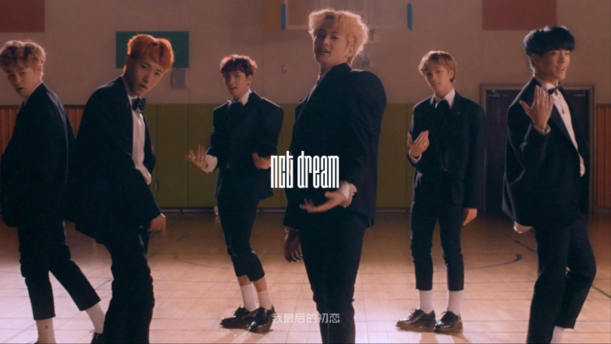 NCT DREAM_最後的初戀 (My First and Last)_Performance Video